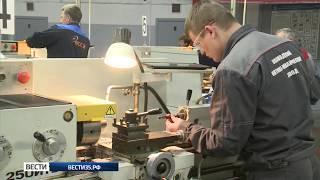 В Вологодской области выберут лучших токарей