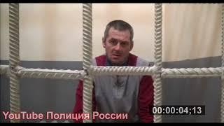 Полиция России- оперативники установили и задержали