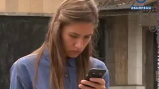 Пензенцев предупреждают о новом виде мошенничества по SMS