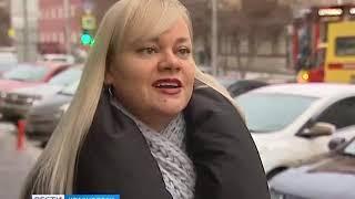 Вести Красноярск 29 ноября 2018
