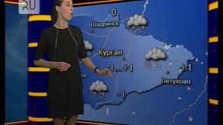 Прогноз погоды с Натальей Ячменевой на 29 марта