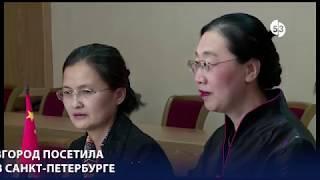 Великий Новгород посетила консул КНР в Санкт-Петербурге