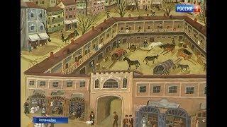 В Ростовском музее ИЗО открылась выставка армянских художников