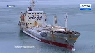 Морской совет прошел на борту плавзавода «Всеволод Сибирцев»