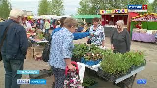 В Петрозаводске открылась  весенняя сельскохозяйственная ярмарка