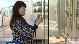 Бубен Айседоры Дункан и личные вещи Есенина представят на выставке в Ростове