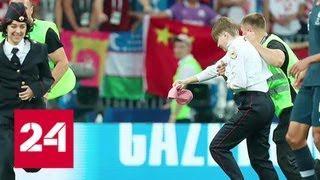 """22 тысячи долларов: названо имя финансиста акции Pussy Riot на футболе в """"Лужниках"""" - Россия 24"""