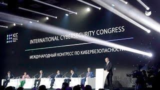 Главные темы Международного конгресса по кибербезопасности. Репортаж RTVI