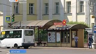 Остановку «Сквер имени Кирова» в Иркутске перенесут после ремонта здания бывшего иняза