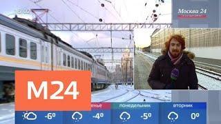 Россияне, которым необходимо попасть на Украину, ищут пути объезда - Москва 24