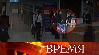 В «Аэрофлоте» рассказали об инциденте на борту самолета рейса Москва - Якутск.