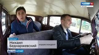 110 лет назад на улицах Барнаула появился первый автомобиль
