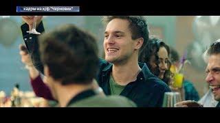 В большой прокат выходит фантастический фильм «Черновик», снятый при поддержке телеканала «Россия»