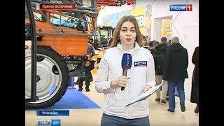 В Ростове открылся Агропромышленный форум юга России