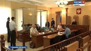 В Омске вынесли приговор членам организованной преступной группы, похитившим 39 миллионов рублей