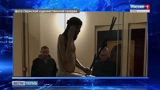 Пермский деревянный бог добрался до Ватикана
