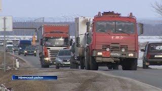 Рустэм Хамитов ознакомился с ходом реконструкции федеральной трассы М-7 «Волга»