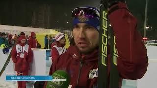 Александр Логинов: «Промах не позволил мне попасть в медали»