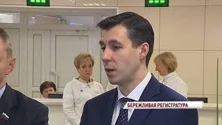 Регистратура первой поликлиники больницы №9 Ярославля отремонтирована