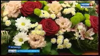 Одно из ведущих медицинских учреждений Астраханской области отметило 35-летний юбилей