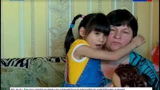 Маленькая амурчанка Соня Селезень нуждается в вашей помощи