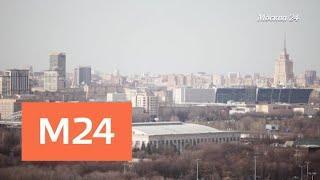 """""""И о погоде"""": выпуск 14 - Москва 24"""