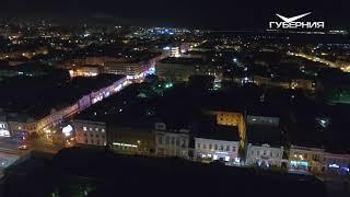 Самара с высоты птичьего полета. Исторический центр города. HD