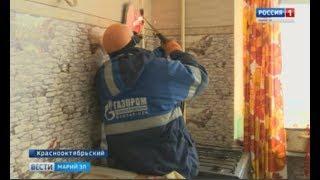 Жители Марий Эл задолжали газовикам 46 миллионов рублей - Вести Марий Эл