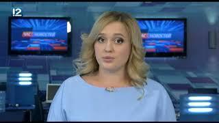 Омск: Час новостей от 11 июля 2018 года (14:00). Новости