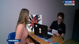 Центр набора волонтеров на чемпионат мира по профессиональному мастерству открыли в Новосибирске