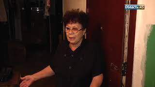 Жители курганского общежития не могут добиться ремонта труб