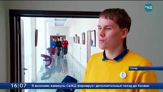 Таланты в Сочи