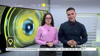 Мобильный репортер - 31.10.18