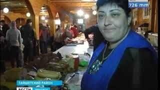 В Тайшете прошел фестиваль квашеной капусты и сибирского сала
