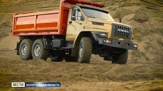 В Вологде начались продажи грузовиков «Урал NEXT»