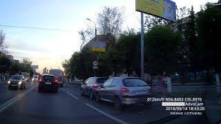 ДТП. Тверь, Чайковского проспект (14.09.2018 (18:53))