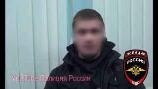 НОГИНСК.Задержаны в момент передачи
