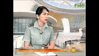 """""""Город С"""" от 31.07.2018"""