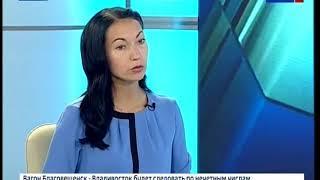 Интервью М Забыкина