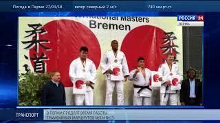 Пермские дзюдоисты завоевали три медали международного турнира