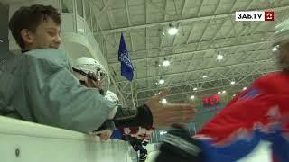 Читинские хоккеисты отправят уехавшим на олимпиаду спортсменам телеграмму