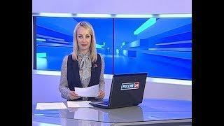Вести Бурятия. 19-00 Эфир от 18.06.2018