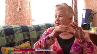 Томские татары стали персонажами уникальной книги