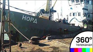 Капитан задержанного судна «Норд» госпитализирован