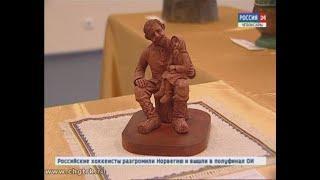 В Чебоксарах работает передвижная выставка «Арт-география России»