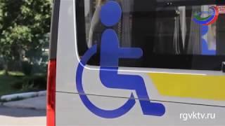 Минтруд Дагестана приобрел еще одну «ГАЗель» для перевозки лиц с ограниченными возможностями