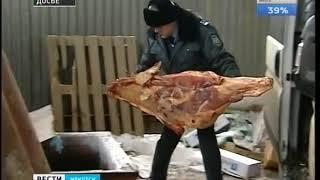 Пять тонн некачественного мяса уничтожили в Иркутске