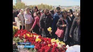 Чебоксарцы возложили цветы  к Монументу Славы