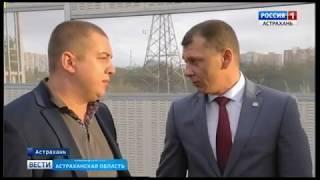 """Путепровод """"Вокзальный""""готовят к открытию"""