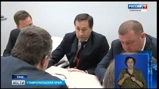 """Ставрополье будет сотрудничать со """"Сколково"""""""